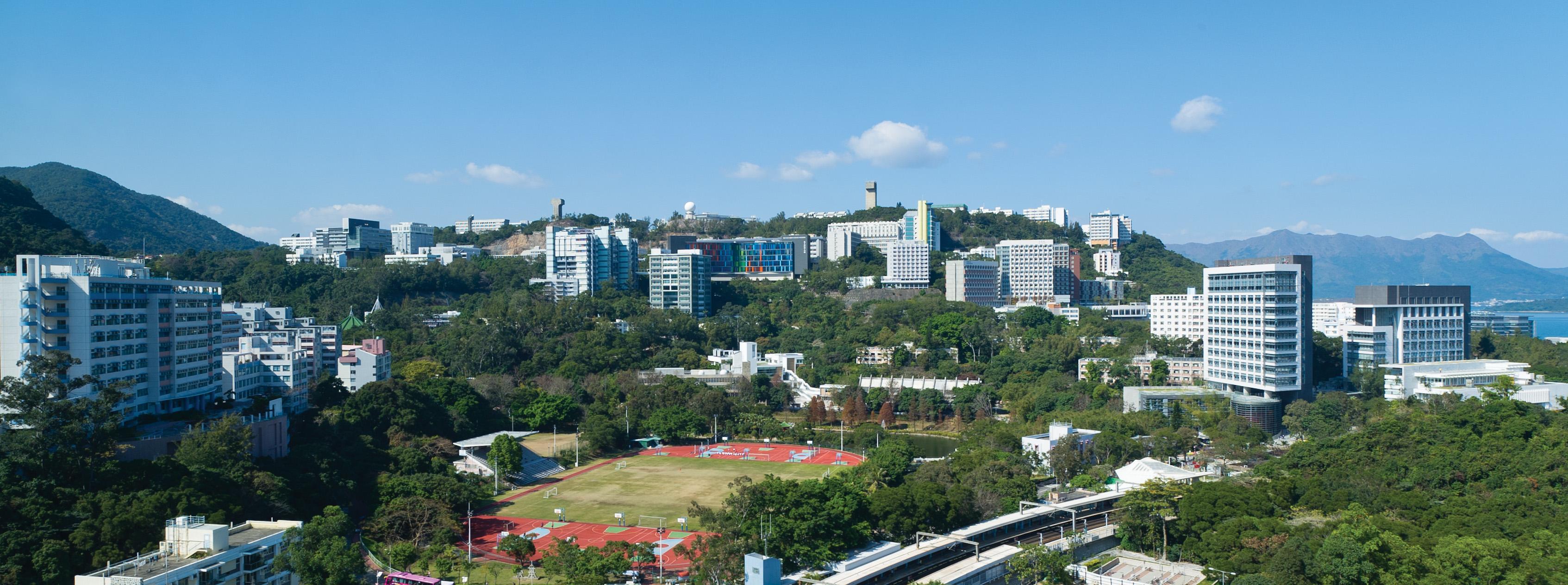 Chinese University of Hong Kong campus