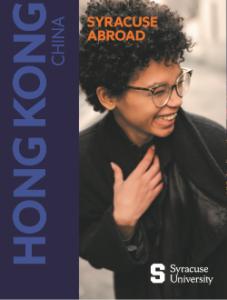 Hong Kong Cover
